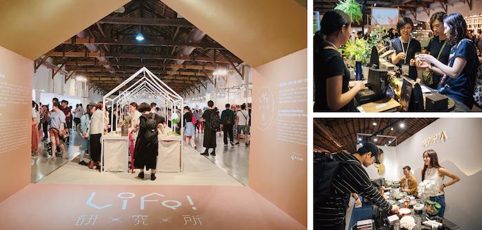 台湾随一の規模を誇る、デザインのトレードショー 「台湾文博会 2019(Creative Expo Taiwan 2019)」